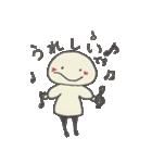 敬語もタメ語もOK♪(個別スタンプ:03)