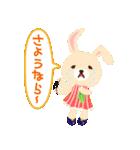 ポンポンとモモの日常(日本語バージョン)(個別スタンプ:02)