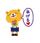 ポンポンとモモの日常(日本語バージョン)(個別スタンプ:03)