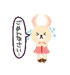 ポンポンとモモの日常(日本語バージョン)(個別スタンプ:05)