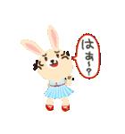ポンポンとモモの日常(日本語バージョン)(個別スタンプ:09)