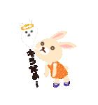 ポンポンとモモの日常(日本語バージョン)(個別スタンプ:11)