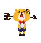 ポンポンとモモの日常(日本語バージョン)(個別スタンプ:13)