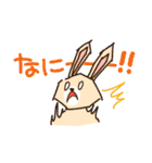 ポンポンとモモの日常(日本語バージョン)(個別スタンプ:14)