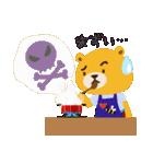 ポンポンとモモの日常(日本語バージョン)(個別スタンプ:22)