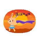 ポンポンとモモの日常(日本語バージョン)(個別スタンプ:28)