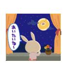 ポンポンとモモの日常(日本語バージョン)(個別スタンプ:29)