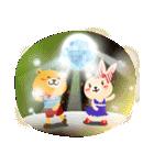 ポンポンとモモの日常(日本語バージョン)(個別スタンプ:37)