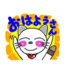 関西弁!ほのぼの猫ちゃん3(個別スタンプ:01)