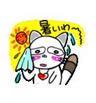 関西弁!ほのぼの猫ちゃん3(個別スタンプ:02)