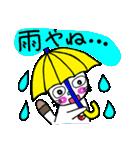 関西弁!ほのぼの猫ちゃん3(個別スタンプ:03)