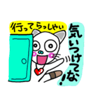 関西弁!ほのぼの猫ちゃん3(個別スタンプ:04)