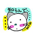 関西弁!ほのぼの猫ちゃん3(個別スタンプ:05)
