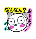 関西弁!ほのぼの猫ちゃん3(個別スタンプ:06)