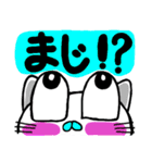 関西弁!ほのぼの猫ちゃん3(個別スタンプ:09)