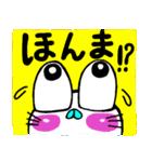 関西弁!ほのぼの猫ちゃん3(個別スタンプ:10)