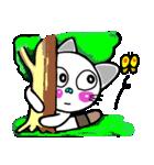 関西弁!ほのぼの猫ちゃん3(個別スタンプ:12)