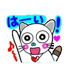 関西弁!ほのぼの猫ちゃん3(個別スタンプ:13)