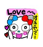 関西弁!ほのぼの猫ちゃん3(個別スタンプ:14)