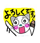 関西弁!ほのぼの猫ちゃん3(個別スタンプ:15)