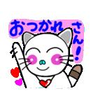 関西弁!ほのぼの猫ちゃん3(個別スタンプ:16)