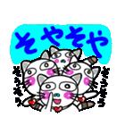 関西弁!ほのぼの猫ちゃん3(個別スタンプ:17)