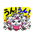 関西弁!ほのぼの猫ちゃん3(個別スタンプ:18)