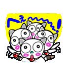 関西弁!ほのぼの猫ちゃん3(個別スタンプ:19)