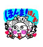 関西弁!ほのぼの猫ちゃん3(個別スタンプ:21)