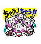 関西弁!ほのぼの猫ちゃん3(個別スタンプ:22)