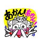関西弁!ほのぼの猫ちゃん3(個別スタンプ:23)