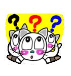 関西弁!ほのぼの猫ちゃん3(個別スタンプ:24)