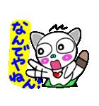 関西弁!ほのぼの猫ちゃん3(個別スタンプ:29)