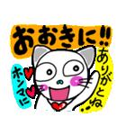 関西弁!ほのぼの猫ちゃん3(個別スタンプ:31)
