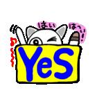関西弁!ほのぼの猫ちゃん3(個別スタンプ:32)