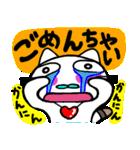 関西弁!ほのぼの猫ちゃん3(個別スタンプ:34)