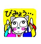 関西弁!ほのぼの猫ちゃん3(個別スタンプ:36)