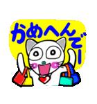 関西弁!ほのぼの猫ちゃん3(個別スタンプ:37)