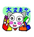 関西弁!ほのぼの猫ちゃん3(個別スタンプ:38)