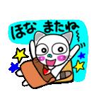 関西弁!ほのぼの猫ちゃん3(個別スタンプ:39)
