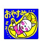 関西弁!ほのぼの猫ちゃん3(個別スタンプ:40)