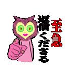 異星人UMEの夫への愚痴、小言、感謝集(個別スタンプ:03)