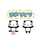 おめでとうパンダ(個別スタンプ:05)