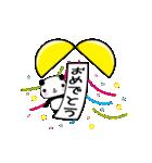 おめでとうパンダ(個別スタンプ:07)