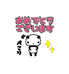 おめでとうパンダ(個別スタンプ:08)
