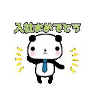 おめでとうパンダ(個別スタンプ:12)