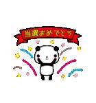 おめでとうパンダ(個別スタンプ:14)