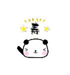おめでとうパンダ(個別スタンプ:31)