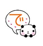 おめでとうパンダ(個別スタンプ:35)