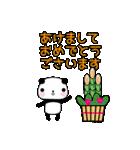 おめでとうパンダ(個別スタンプ:39)